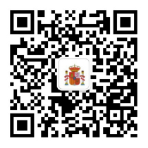 china-desk-codigo-qr.jpg